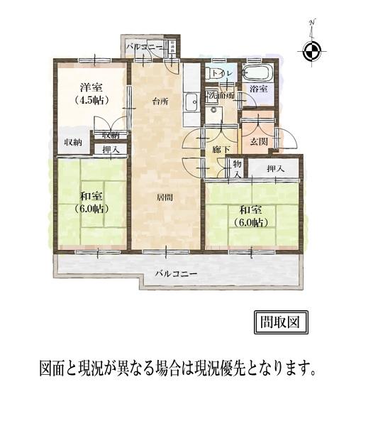 押草団地202棟(102号室)