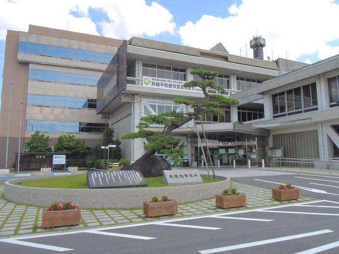 尾張旭市役所