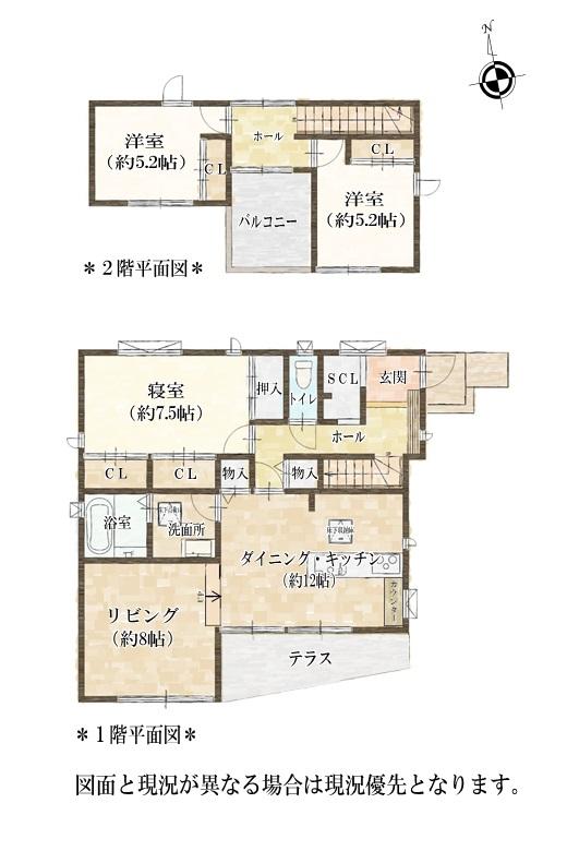 日進市藤塚5丁目(戸建)