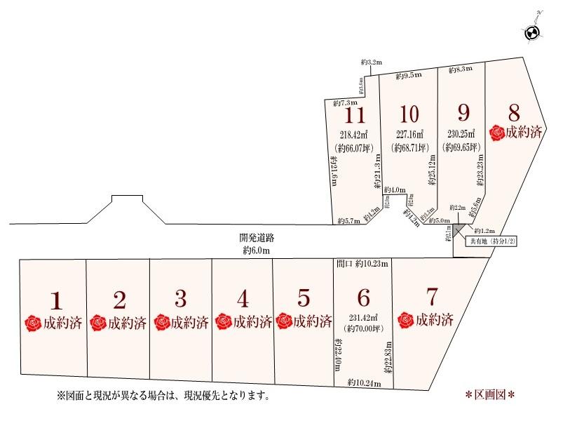 日進市藤塚5丁目 区画10