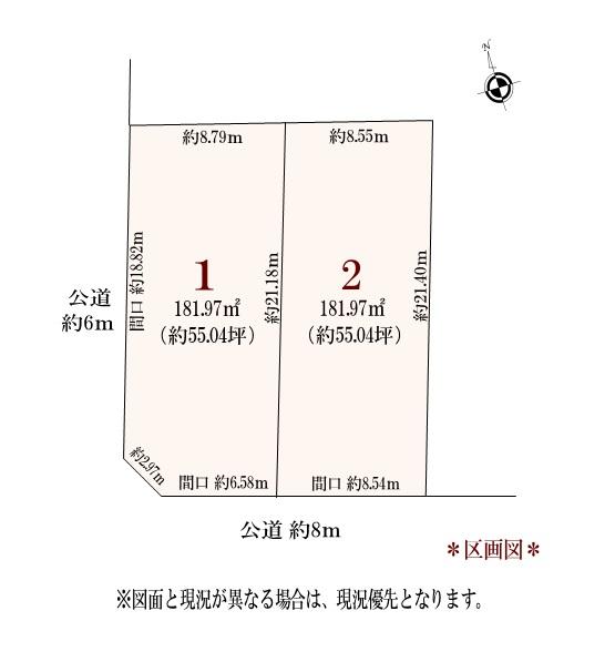 みよし市黒笹いずみ1丁目 区画2