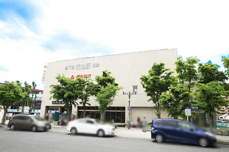 地下鉄鶴舞線「赤池」駅徒歩約11分